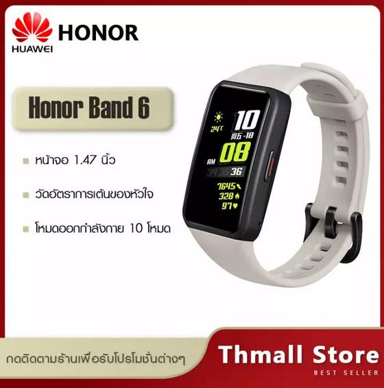 HonorBand6