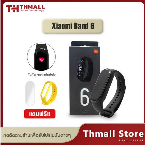 MiBand6