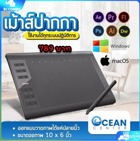 Pen_tablet
